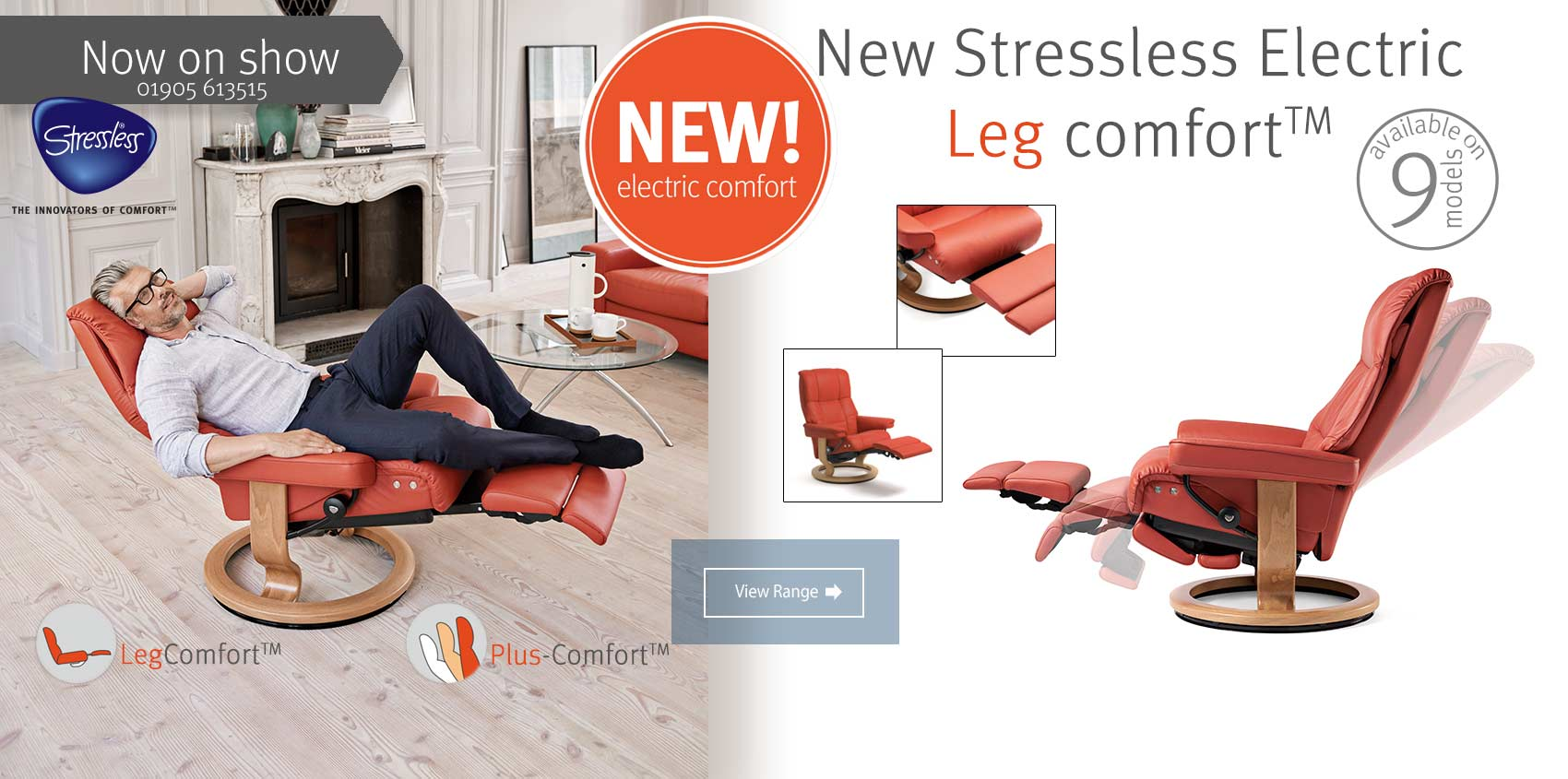 New Stressless recline feature